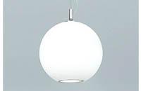 Hanging Ball Light